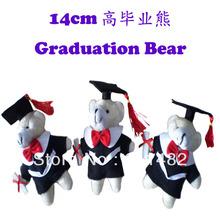 popular graduation plush toy