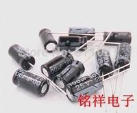 20pcs/lot 1000UF/16V 16v 1000uf electrolytic capacitor 10mmx16mm