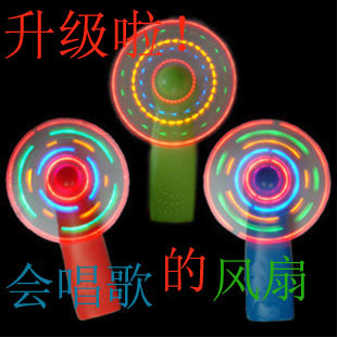 Luminous led mini fan flash music colorful in the small fan light night market toy