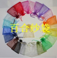Free Shipping! wholesale 1000pcs/lot many colors and sizes optional Silkorganza sachet bags 8*11cm for wedding & christmas