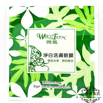 Jingbai revitalizing mask finelines moisturizing single