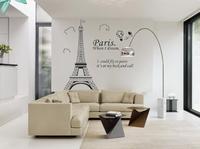 Paris Home Decor Removable Wall Sticker/Decal/Decoration B40459