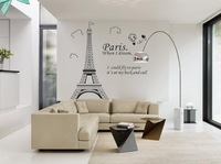 Paris Home Decor Removable Wall Sticker/Decal/Decoration B40459
