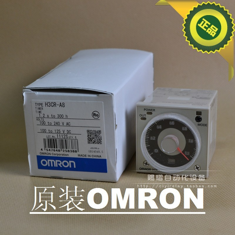 Country of OMRON time relay H3CR-A8 AC220V DC24V a penalty at one hundred(China (Mainland))