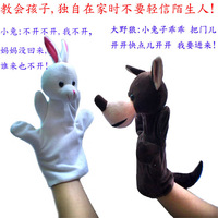 15 set/ lot the wolf rabbit puppet set toy Cartoon toy Finger Toy Finger Doll Baby Dolls Animal Doll