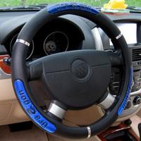 Car steering wheel cover four seasons car cover lansdowne fashion slip-resistant slams shengshi