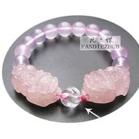 Pink crystal bracelet pink crystal pi xiu bracelet lucky pi xiu