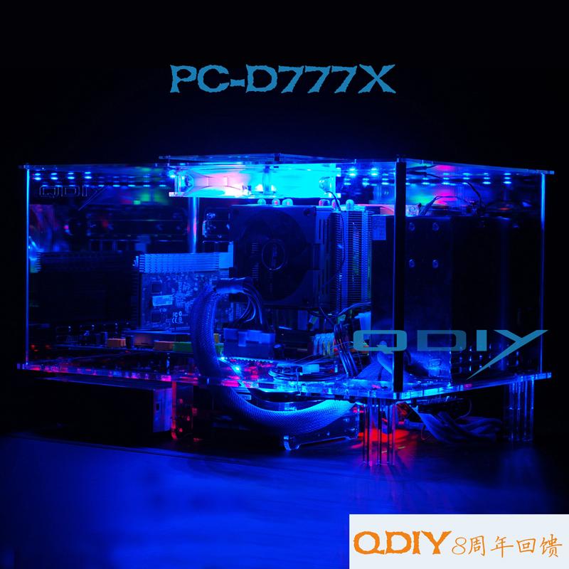 QDIY PC-D777X Empty Horizontal ATX HTPC Acrylic Transparent Computer Case(China (Mainland))
