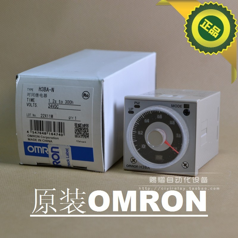 Country of Origin OMRON Omron delay time relay H3BA-N AC220V DC24V fake a penalty of one hundred(China (Mainland))