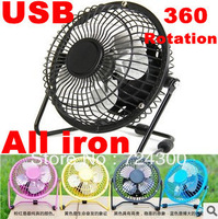 Summer Hot Sale All Iron Usb Air Fan Air condition Portable Summer Essential tool free shipping
