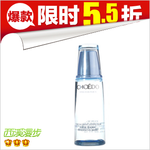 Moisturizing glacier water 160ml toner lotion