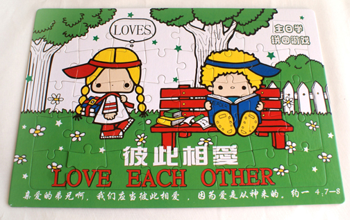 Christian gifts daily necessities puzzle(China (Mainland))