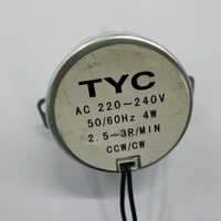 Hot ROBUST SMALL AC SYNCHRONOUS MOTOR 220-240V AC 2.5~3RPM TORQUE CW/CCW