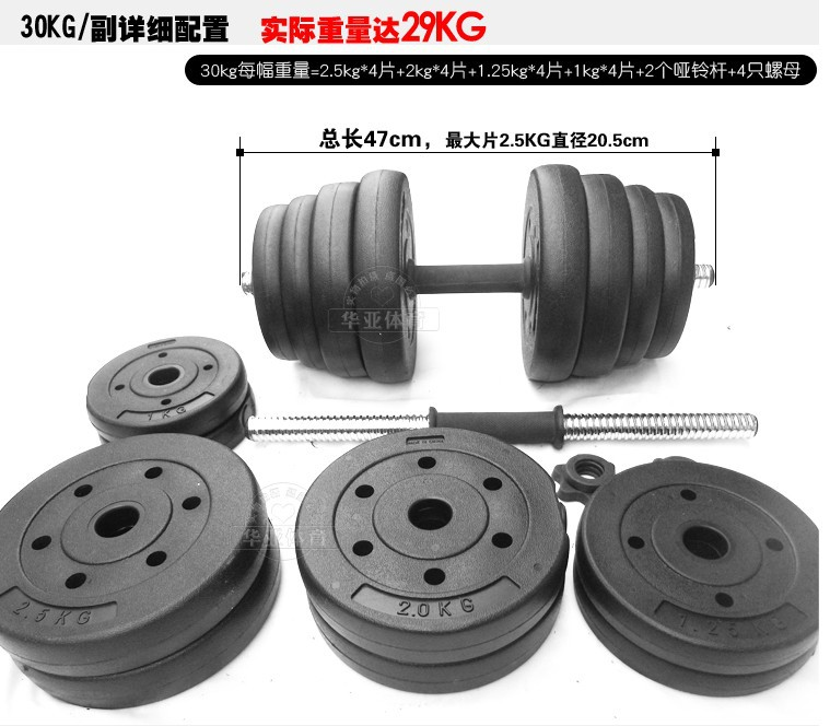 bodybuilding and fitness,powerlifting the dumbbell,Weight Lifting dumbbell,gym equipment 30KG\pair size(10KG\15KG\20KG\30KG\40)(China (Mainland))