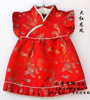 Hot baby kids girls qipao silk summer dress! children cheongsam girls costume!  party prom dress set for girls of 1 2 3 4 year!