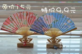 Summer cool japanese style folding fan women's fan endulge flower pattern fan pendant fan