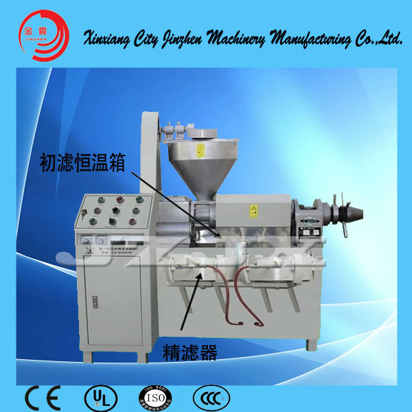 Hot sale palm oil press machinery(China (Mainland))