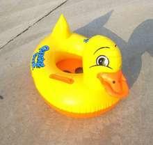 duck swim ring promotion