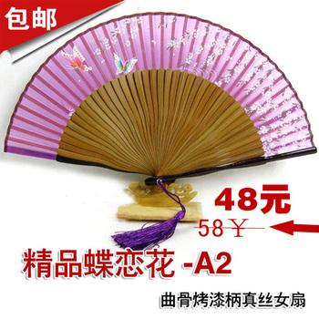 Endulge silk fan japanese style folding fan female fan cover fan