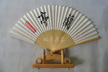 japanese paper fan reviews