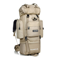 70 15 large capacity hiking backpack double-shoulder outdoor travel luggage bag big backpack bag 431
