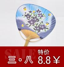 popular japanese paper fan