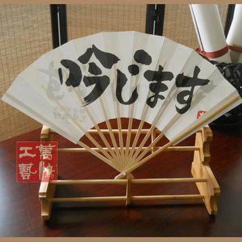 Senior bamboo fan japanese style folding fan decoration