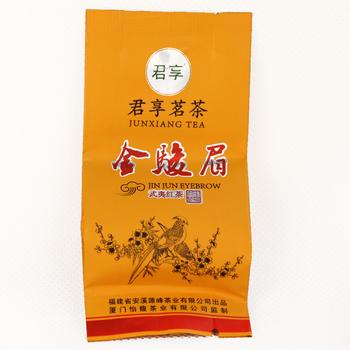 Free Shipping 10pcs/lot Top Grade 50g Wuyi Black Tea Tongmuguan Traditional Lapsang Souchong Black Tea with Secret Gift