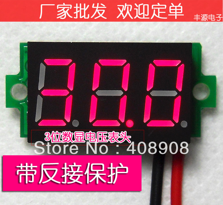 Mini DC 3.2-30V Digital Voltage Panel Red color two lines with reverse polarity protection electric vehicles Cars(China (Mainland))