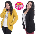 2013 plus size spring mm faux two piece outerwear gentlewomen elegant plus size outerwear