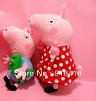 Free shipping brand new hard wash peppa pig & george pig plush cute kids toddler toys pink