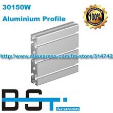 wholesale aluminum profile