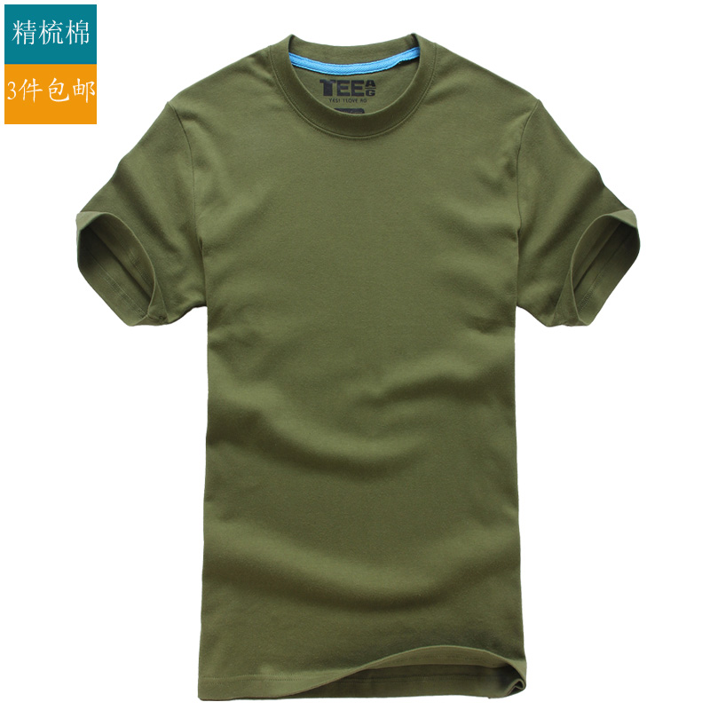 3 summer male t-shirt short-sleeve loose plus size casual combed cotton solid color(China (Mainland))