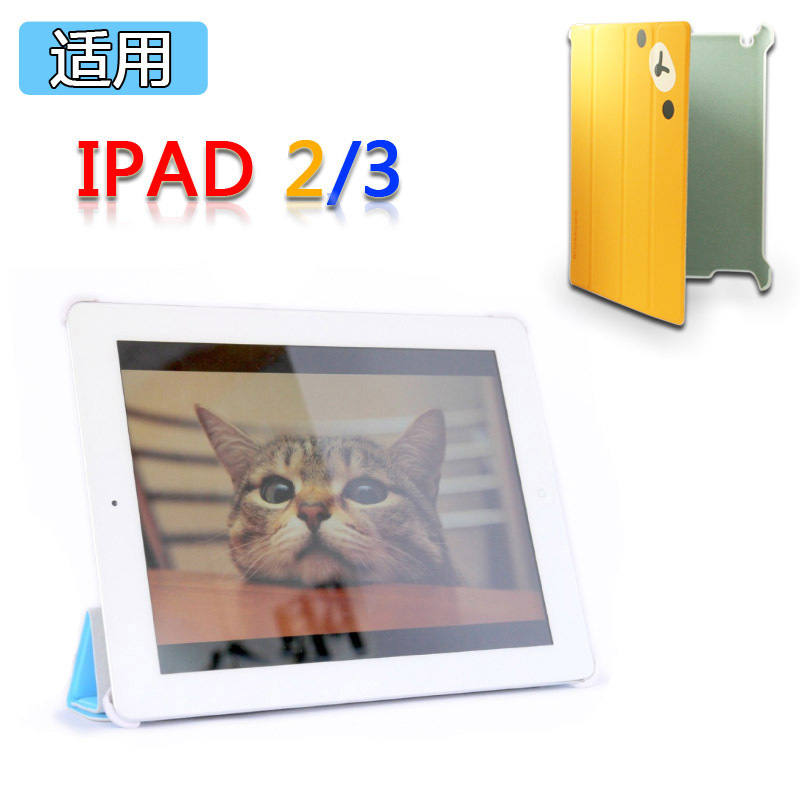 Cartoon protective case for apple new ipad2 ipad3 slipcover holsteins protective case mount(China (Mainland))