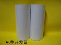 Double mx-6600 price of paper price paper play price of the machine 5 rolls