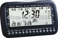 2013 new arrived 1150 CITIES digital azan prayer clock  3pcs /lots free shipping cost