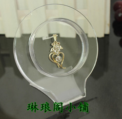 Free Shipping Wholesale 24pcs/lot Acrylic Bangle/Bracelet Display Stand With Hook Jewelry Showing Stand(China (Mainland))