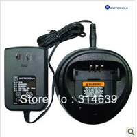 US Radio Battery Charger For CP180, CP185, CP200, CP340, CP360, CP380 GP2000, GP2000s, GP2003, GP2100, GP308,  PR400,CP200 CP380