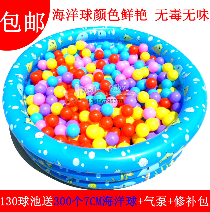 FreeShipping the Child ocean ball inflatable tent 7cm thickening ce ocean ball 300 baby swimming pool(China (Mainland))