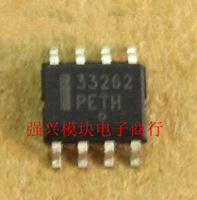New original NCP33262 MC33262 power factor correction circuit