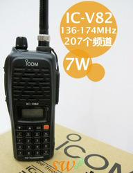 Promotional Two Way Radio IC-V82 Talkie Walkie 7W(China (Mainland))