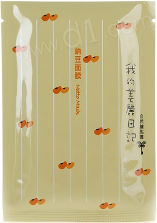 Facial mask My Beauty Diary Facial Mask - Natto (10 pcs) Genuine FreeShipping(China (Mainland))