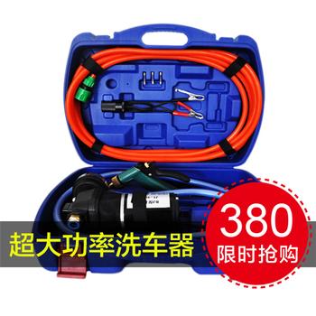 Car portable high pressure car wash device washing machine car brush car water gun electric high pressure water pump