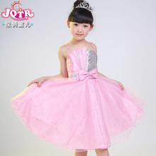 formal infant clothes promotion