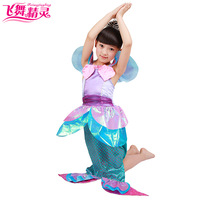 Child little mermaid costume performance wear summer young children dance clothes clothing female child competition