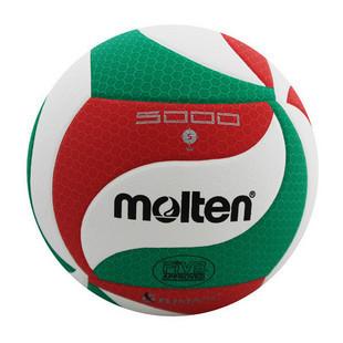 Molten volleyball v5m5000 ball