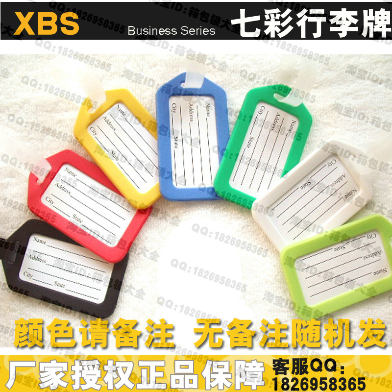 Multi color plastic luggage tag boarding pass luggage finaning dog tag(China (Mainland))