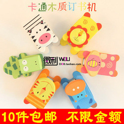 (min.order $10) K206 stationery cartoon wool colored drawing stapler binding machine books(China (Mainland))