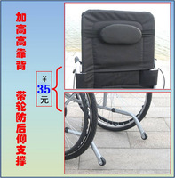 Free ship Asia DHL Wheelchair wheelchair