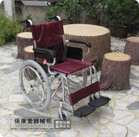Air parcel free ship Foshan wheelchair folding wheelchair light wheelchair aluminum alloy wheelchair quality armrest fs872lj